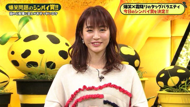 2020年01月24日新井恵理那の画像36枚目
