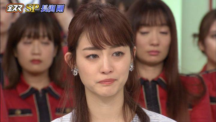 2020年01月24日新井恵理那の画像38枚目