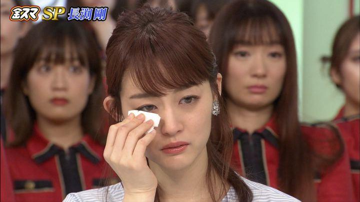 2020年01月24日新井恵理那の画像39枚目