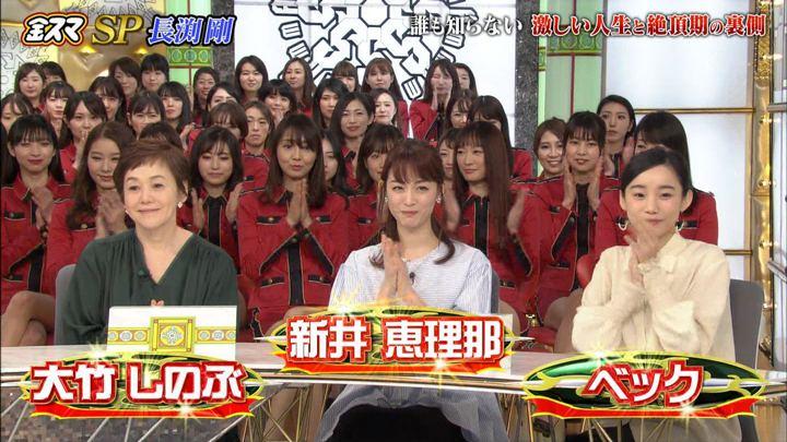 2020年01月24日新井恵理那の画像40枚目