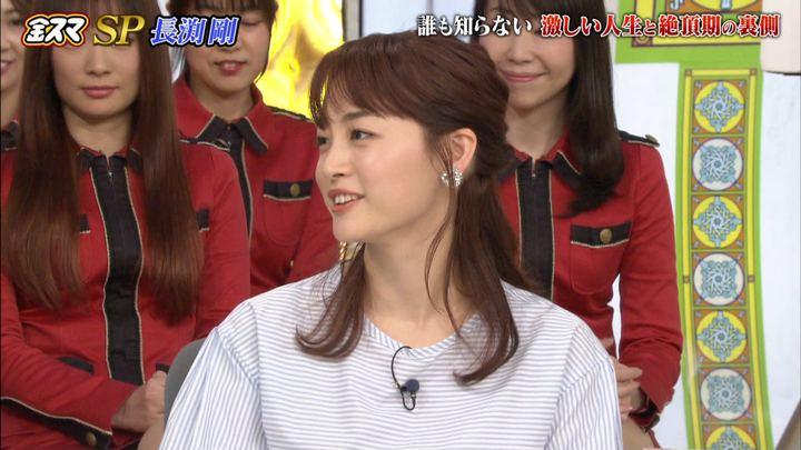 2020年01月24日新井恵理那の画像45枚目