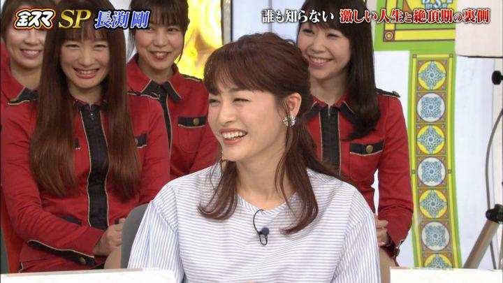 2020年01月24日新井恵理那の画像46枚目
