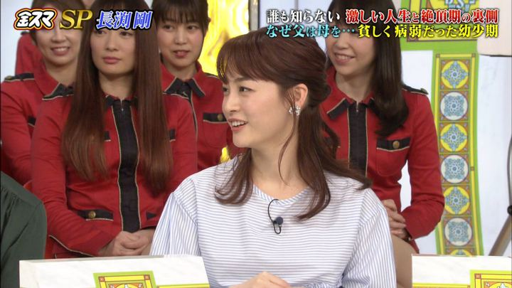 2020年01月24日新井恵理那の画像48枚目