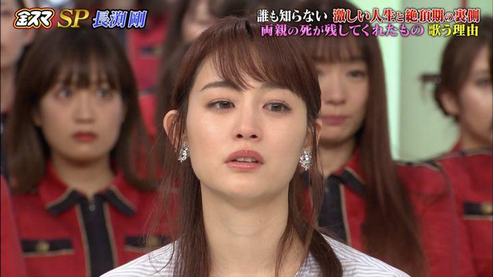 2020年01月24日新井恵理那の画像52枚目