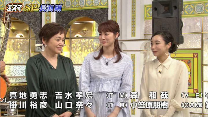 2020年01月24日新井恵理那の画像56枚目