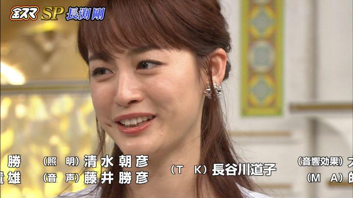 2020年01月24日新井恵理那の画像57枚目