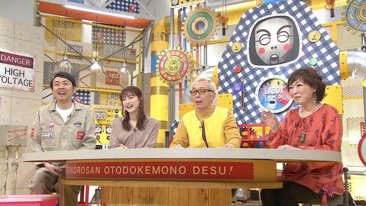 2020年01月26日新井恵理那の画像01枚目