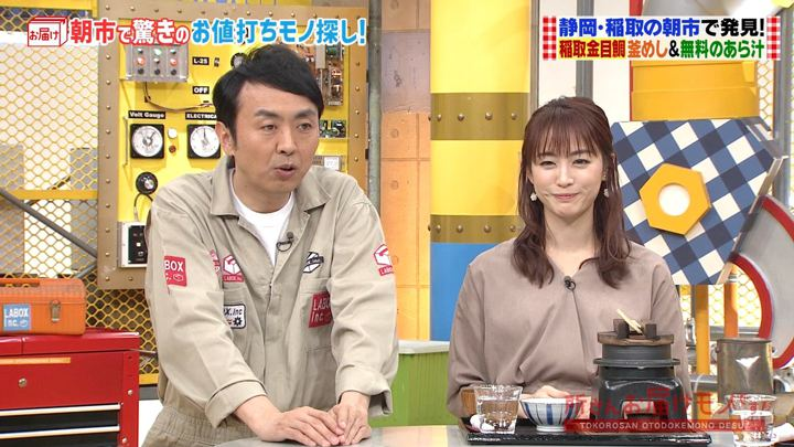 2020年01月26日新井恵理那の画像04枚目
