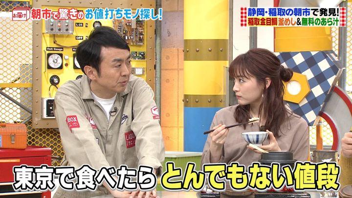 2020年01月26日新井恵理那の画像05枚目