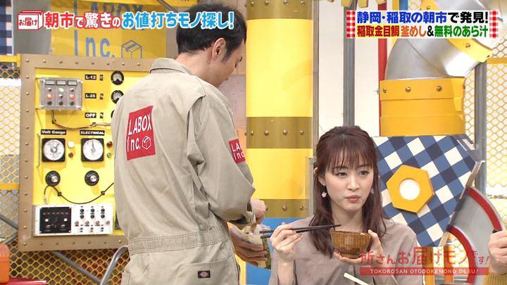 2020年01月26日新井恵理那の画像07枚目