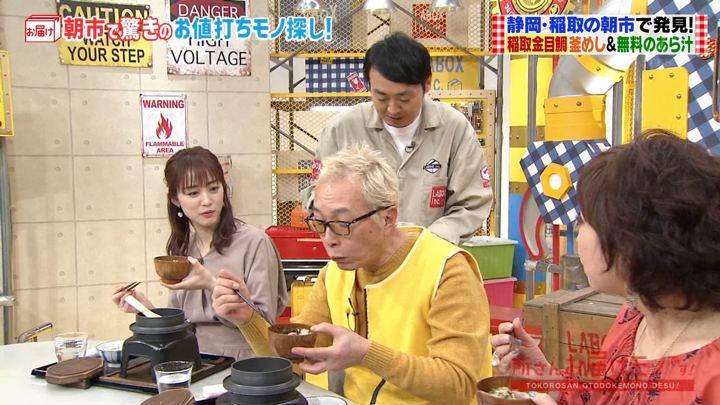 2020年01月26日新井恵理那の画像08枚目