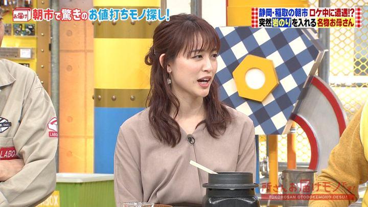 2020年01月26日新井恵理那の画像10枚目