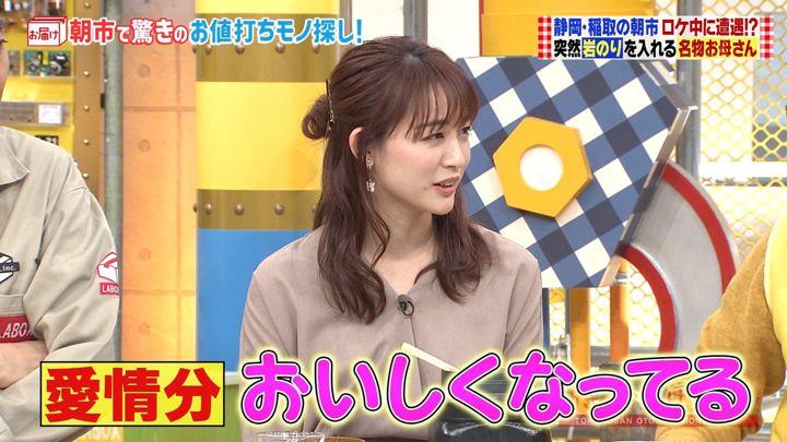 2020年01月26日新井恵理那の画像11枚目