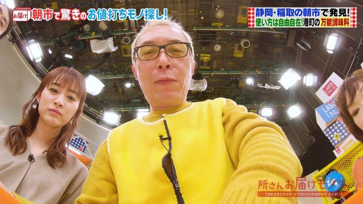 2020年01月26日新井恵理那の画像17枚目