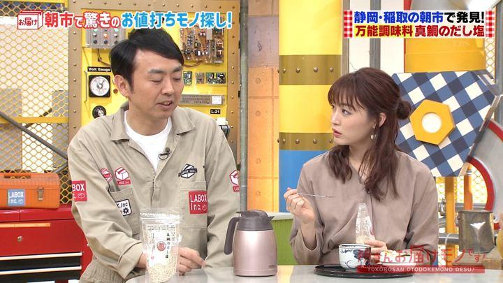 2020年01月26日新井恵理那の画像18枚目