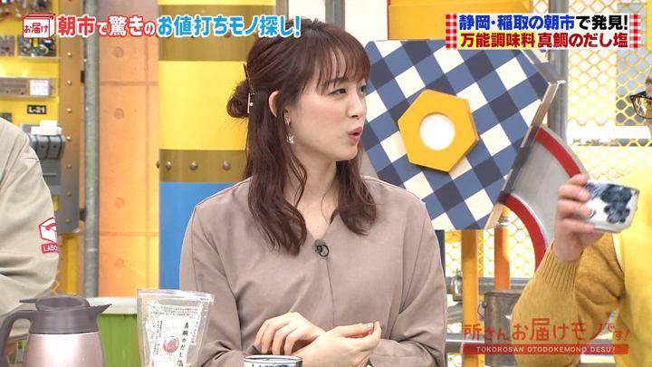 2020年01月26日新井恵理那の画像20枚目