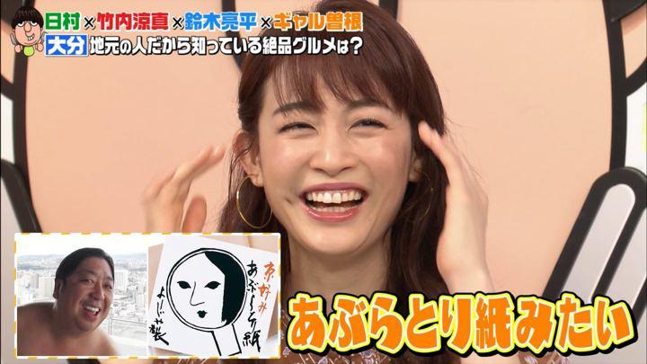 2020年01月26日新井恵理那の画像22枚目