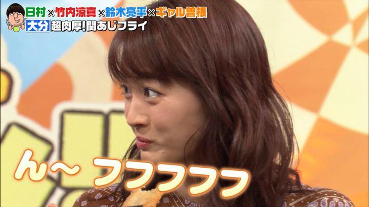2020年01月26日新井恵理那の画像27枚目