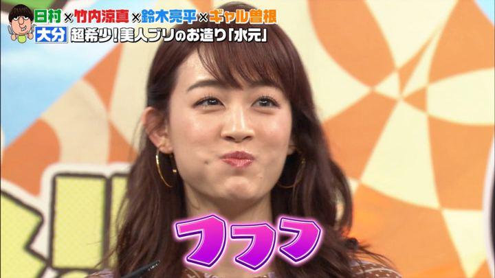 2020年01月26日新井恵理那の画像35枚目