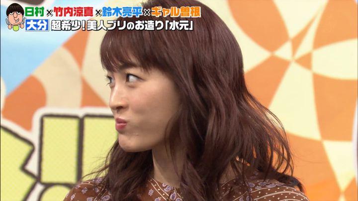 2020年01月26日新井恵理那の画像37枚目