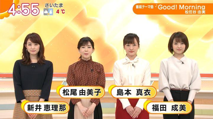 2020年01月27日新井恵理那の画像01枚目