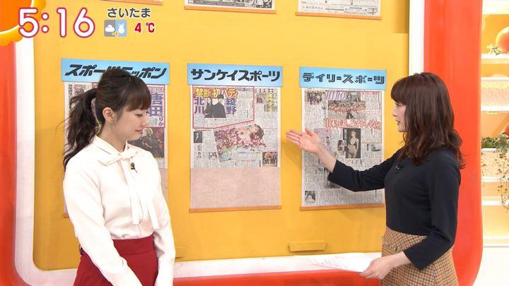 2020年01月27日新井恵理那の画像04枚目