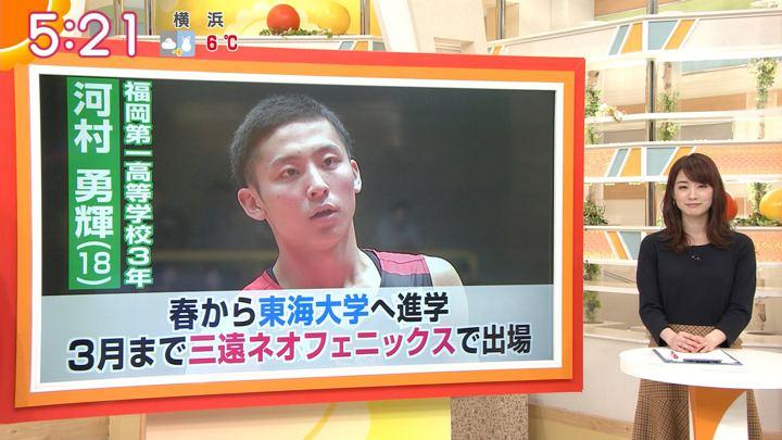 2020年01月27日新井恵理那の画像07枚目
