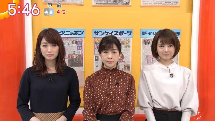 2020年01月27日新井恵理那の画像16枚目