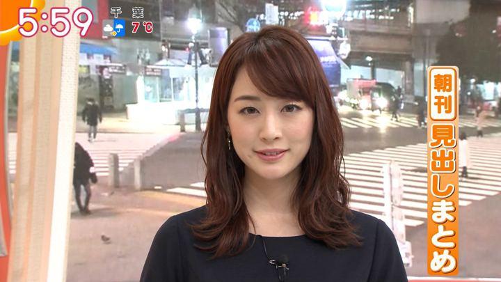 2020年01月27日新井恵理那の画像18枚目