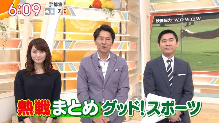2020年01月27日新井恵理那の画像19枚目