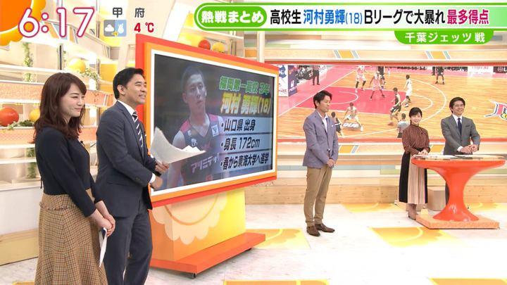 2020年01月27日新井恵理那の画像21枚目