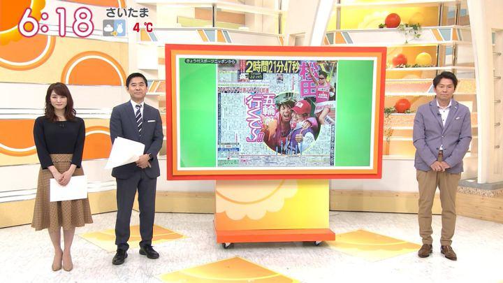 2020年01月27日新井恵理那の画像22枚目