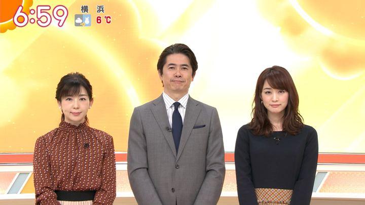 2020年01月27日新井恵理那の画像25枚目