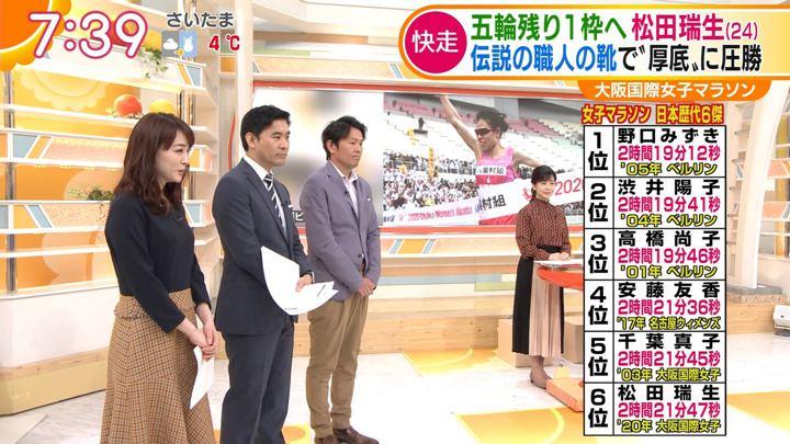 2020年01月27日新井恵理那の画像29枚目