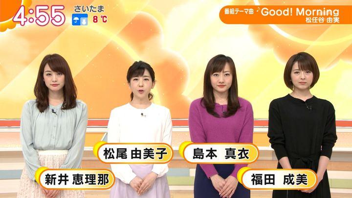 2020年01月28日新井恵理那の画像01枚目