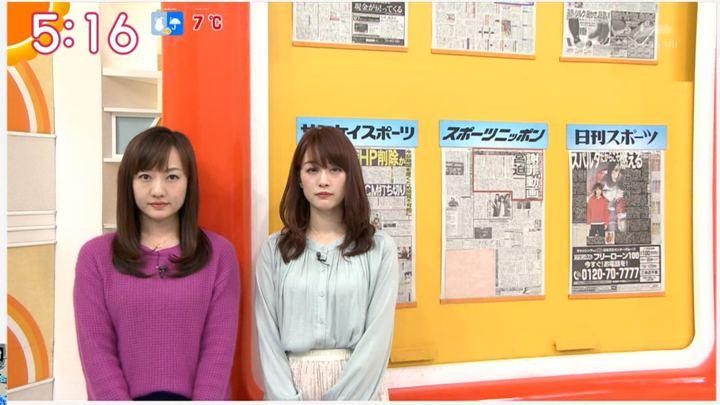 2020年01月28日新井恵理那の画像02枚目