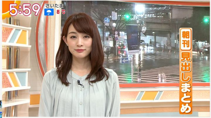 2020年01月28日新井恵理那の画像07枚目