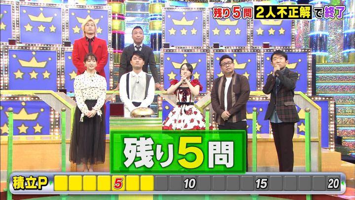 2020年01月28日新井恵理那の画像23枚目