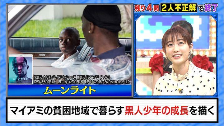 2020年01月28日新井恵理那の画像25枚目