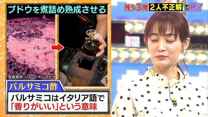 2020年01月28日新井恵理那の画像27枚目
