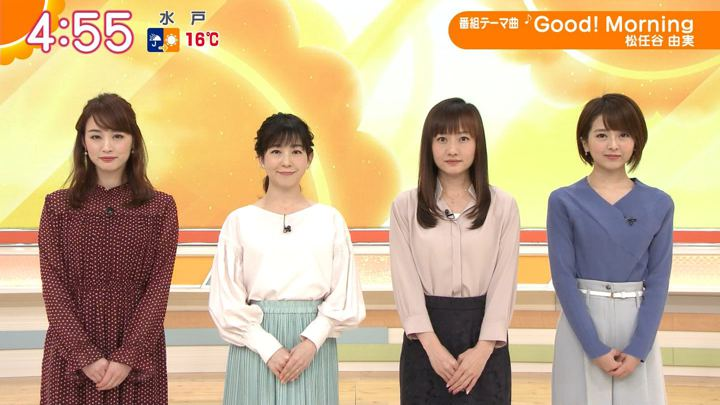 2020年01月29日新井恵理那の画像01枚目