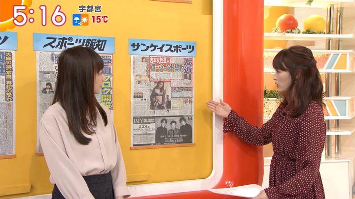 2020年01月29日新井恵理那の画像03枚目