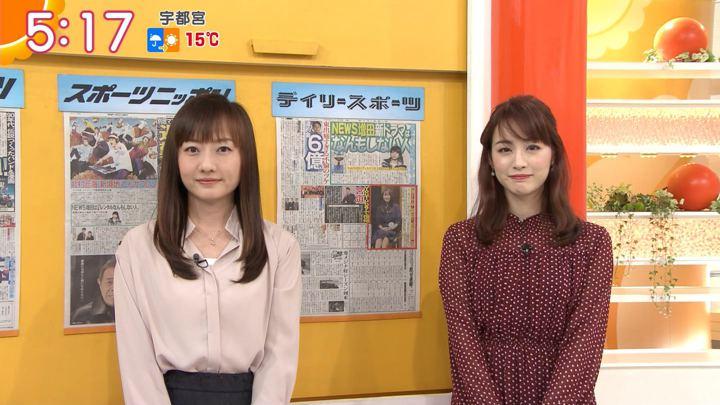 2020年01月29日新井恵理那の画像04枚目