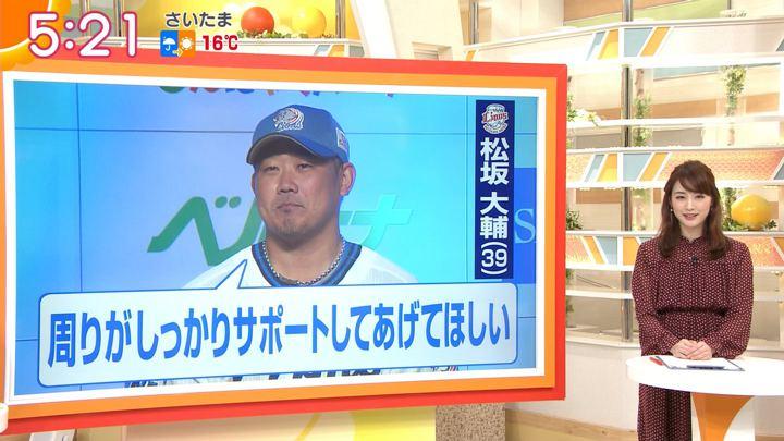 2020年01月29日新井恵理那の画像06枚目