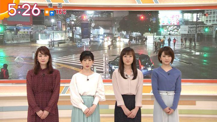 2020年01月29日新井恵理那の画像07枚目