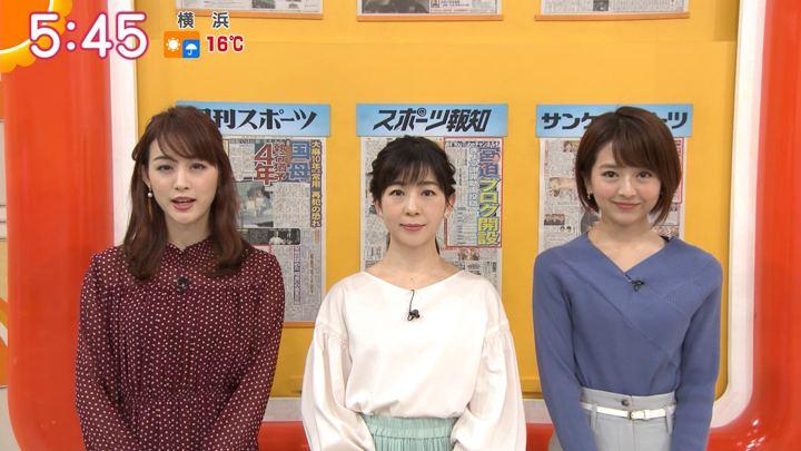 2020年01月29日新井恵理那の画像09枚目