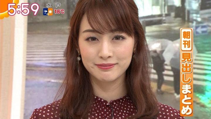2020年01月29日新井恵理那の画像11枚目