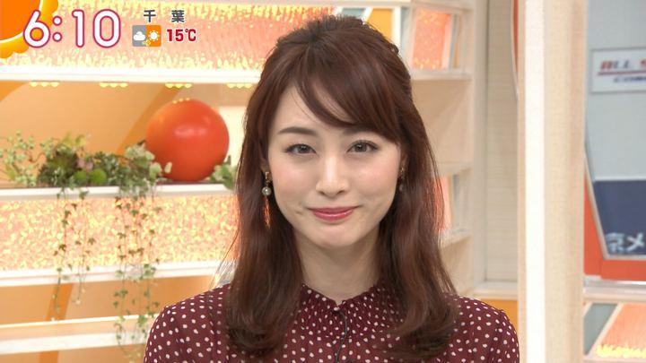 2020年01月29日新井恵理那の画像14枚目