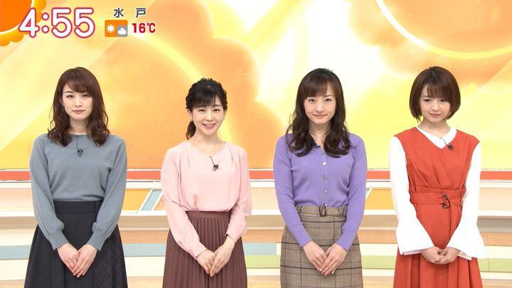 2020年01月30日新井恵理那の画像01枚目