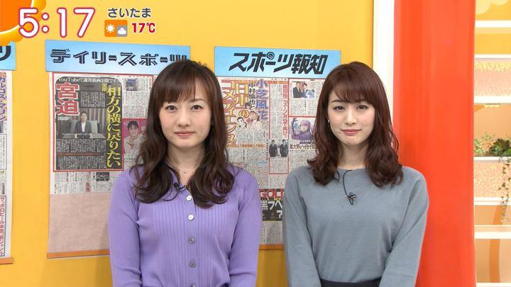 2020年01月30日新井恵理那の画像02枚目